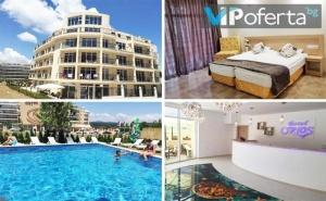 Еднодневен Пакет на База All Inclusive  в Хотел Ориос, <em>Приморско</em>!