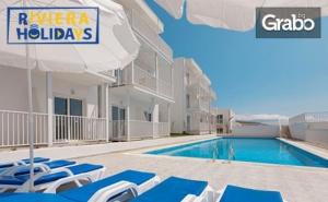 На Море в <em>Бодрум</em> през Септември! 7 Нощувки на База All Inclusive в Хотел Bodrum Beach Resort****