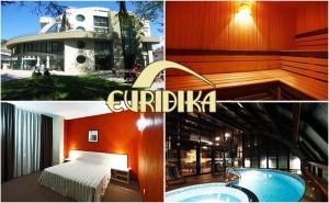 Почивка в <em>Девин</em>! Нощувка със Закуска + Басейн с Минерална Вода, Парна Баня и Сауна в Хотел Евридика!