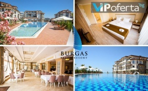 Еднодневен Пакет за до Шестима Души в Апартамент + Ползване на Басейн в Комплекс Burgas Beach Aparthments, <em>Сарафово</em>
