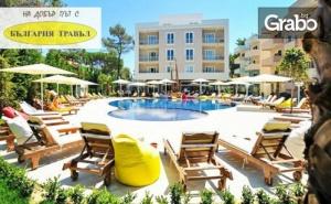 Септемврийски Празници в Албания! 5 Нощувки със Закуски и Вечери в Sandy Beach Resort****, Плюс Транспорт