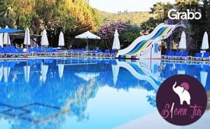 Почивка в Кушадасъ през Септември или Октомври! 7 Нощувки на База All Inclusive в Хотел Pigale Family Club***