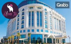 Луксозна Почивка на Брега на Мраморно Море! 4 Нощувки със Закуски в Eser Premium Hotel & Spa*****, Край <em>Истанбул</em>
