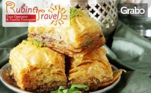 На Шопинг в Турция! Еднодневна Екскурзия до Одрин и Лозенград на 6 Юли