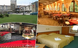 Хотел Троян Плаза Ви кани на фестивал на сливовата ракия! 3 нощувки на човек със закуски и вечери + релакс пакет
