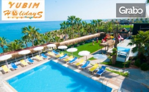 Луксозна Почивка Край Анталия през Октомври! 7 Нощувки на База All Inclusive в Хотел Land Paradise Beach*****