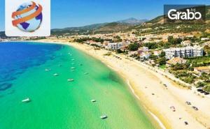 На Плаж в Гърция! Еднодневна Екскурзия до Неа Ираклица през Юли