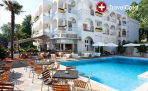 3* Лятна Почивка в Хотел Kronos, <em>Олимпийска Ривиера</em>