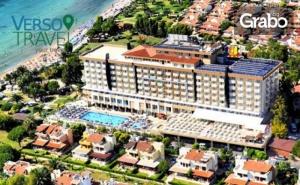 През Септември или Октомври в <em>Кушадасъ</em>! 5 Нощувки на База All Inclusive в Хотел Ephesia Resort Hotel****