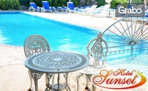 Цяло лято в Слънчев бряг! 2, 3 или 5 нощувки на база All Inclusive - на 100 метра от плажа