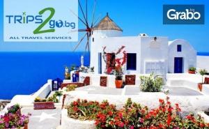 За 22 Септември до Островите Евия и Тинос! 7 Нощувки със Закуски, Плюс Транспорт и Възможност за Остров Миконос