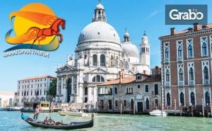 Екскурзия до <em>Венеция</em> ! 4 Нощувки със Закуски, Плюс Самолетен Транспорт и Възможност за Верона