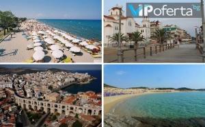 Еднодневна Екскурзия до Гърция от Бамби М Тур