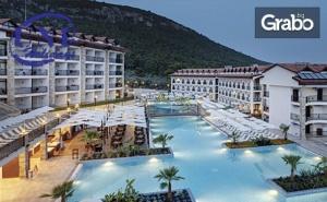 Късно Лято в <em>Дидим</em>! 5 Нощувки на База All Inclusive в Хотел Ramada Resort Akbük