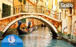 Екскурзия до Италия през Октомври! 2 Нощувки със Закуски, Плюс Транспорт и Посещение на <em>Венеция</em>