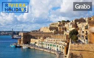 Есенна Екскурзия до Малта! 3 Нощувки със Закуски в Буджиба, Плюс Самолетен Транспорт
