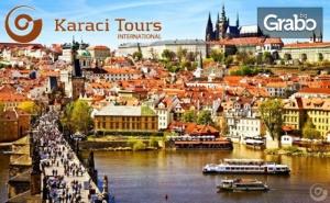 Септемврийска Екскурзия до <em>Прага</em>, Братислава, Гьор и Панонхалма! 3 Нощувки със Закуски, Плюс Транспорт