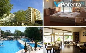 Еднодневен Пакет на База All Inclusive в Гранд  Хотел Оазис, <em>Слънчев бряг</em>