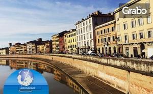 Есен в Тоскана! Екскурзия до Италия с 3 Нощувки, Закуски и Транспорт