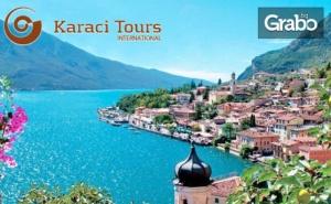 Екскурзия до <em>Загреб</em> и Верона! 3 Нощувки със Закуски, Плюс Транспорт и Възможност за Милано и Венеция