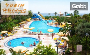Морска Почивка Край Алания през Октомври! 7 Нощувки на База Аll Inclusive в Хотел Stella Beach Resort*****