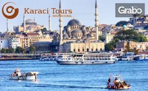 Екскурзия до Истанбул! 2 Нощувки със Закуски, Транспорт от София и Варна, Панорамна Обиколка и Посещение на Желязната Църква