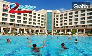 В Анталия през Юли или Август! 7 Нощувки на База All Inclusive в Хотел 4*, Плюс Самолетен Билет