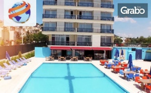 Почивка в Кушадасъ! 5 Нощувки на База All Inclusive в Хотел Belmare****