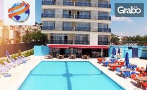 Почивка в Кушадасъ! 7 Нощувки на База All Inclusive в Хотел Belmare****