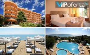 Еднодневен Пакет на База All Inclusive, Ползване на Басейни и Собствен Плаж в Хотел Бона Вита, <em>Златни Пясъци</em>