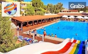 Почивка в Кушадасъ! 5 Нощувки на База All Inclusive в Хотел Pigale Family Club***