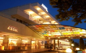 All Inclusive в Албена през Лято 2020, Цена на човек до 08.07 с Ресторант на Плажа, Шезлонг и Чадър от Хотел .ком