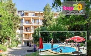 Лято на Първа Линия в <em>Несебър</em>! Нощувка с All Inclusive + Басейн и Детски Кът на 20 М. от Плажа в Парк Хотел Оазис, <em>Несебър</em>, от 38 лв. на човек