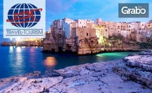 Екскурзия до Италия! 3 Нощувки със Закуски в Бари, Плюс Самолетен Транспорт и Възможност за Матера и Алберобело