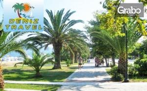 На Плаж в Гърция! Еднодневна Екскурзия до Ставрос или Неа Ираклица