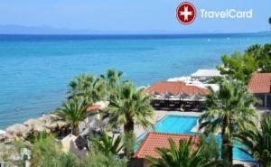 3* Лято в Хотел Sousouras, Халкидики