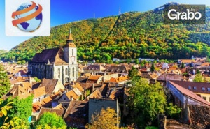 Екскурзия до Синая и <em>Букурещ</em>! 2 Нощувки със Закуски, Плюс Транспорт и Възможност за Замъка на Дракула и Двореца Пелеш
