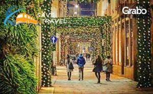 Предколедна Екскурзия до Милано! 4 Нощувки със Закуски, Плюс Транспорт и Възможност за Езерата Комо и Гарда