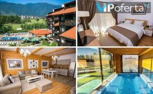 Двудневен и Тридневен Пакет за до Четирима Души в Луксозен Едноспален Апартамент + Спа в Хотел Балканско Бижу, <em>Разлог</em>