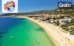 Екскурзия до Кавала, Неа Ираклица и Плажа Амолофи! 2 Нощувки със Закуски, Плюс Транспорт и Възможност за Тасос