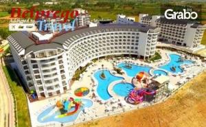 Морска Почивка през Септември Край Сиде, Турция! 7 Нощувки на База Аll Inclusive в Хотел Calido Maris*****