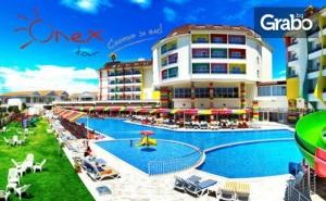 Есенна Почивка Край Анталия! 7 Нощувки на База All Inclusive в Ramada Resort Hotel***** в Сиде, Плюс Самолетен Транспорт от <em>Варна</em>