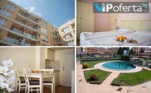 Пакети за Настаняване в Студио или Апартамент с Една и Две Спални + Ползване на Басейн в Апарт Комплекс Флорес Парк, <em>Слънчев бряг</em>