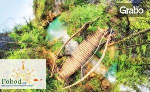 През Август в Старата Столица! Еднодневна Екскурзия до <em>Велико Търново</em> и Хотнишки Водопад