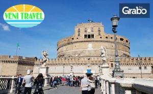 Екскурзия до Рим, <em>Венеция</em>, Флоренция, Болоня, Пиза и Любляна! 5 Нощувки със Закуски, Плюс Транспорт
