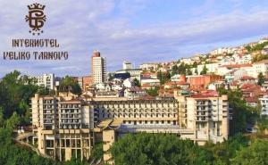Нощувка на човек със Закуска и Вечеря от Интерхотел <em>Велико Търново</em>
