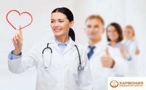 Преглед при ендокринолог и ехография на щитовидна жлеза в Медицински център Хармония