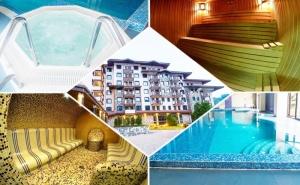 Нощувка на човек на база All Inclusive light + басейн и релакс пакет в хотел Родопски Дом, Чепеларе