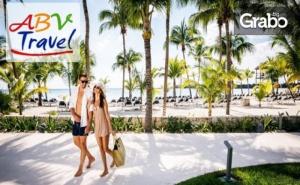 Луксозна Почивка Мексико през Октомври! 7 Нощувки на База All Inclusive в Хотел 5*, Плюс Самолетен Транспорт от Мадрид