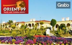 Луксозна Почивка в <em>Дидим</em>! 7 Нощувки на База 24 Часа All Inclusive в Хотел Palm Wings*****